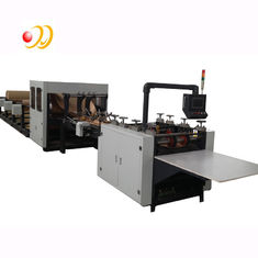 চীন High Speed Automatic Double Layer Three-side Sealing Bag Making Machine সরবরাহকারী