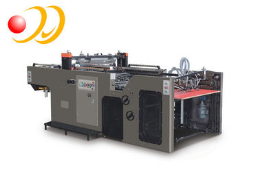 High Efficiency Round Screen Printing Machines For Small Business
