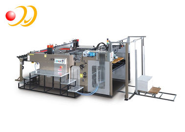 4 Color Cylinder Screen Printing Machines With Patent Technology