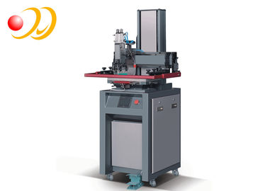 Small Screen Printing Machines Horizontal - Lift Half - Tone