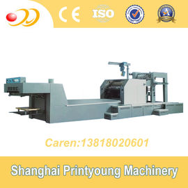Multifunctional Gravure Printing Machine With UV Matting And Framing 10000s/h