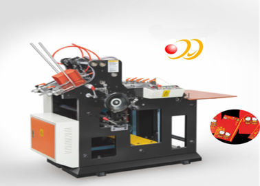 Automatic Envelope Making Machine Printing And Packaging Machines 60-15g/M2